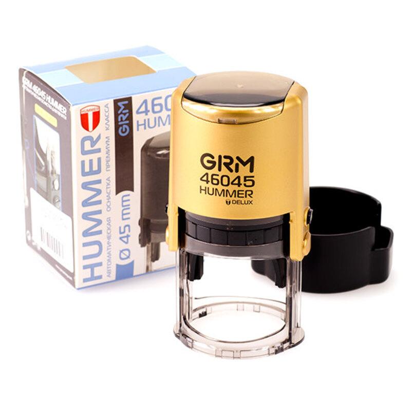 GRM 46045 Hummer. Оснастка для печати в боксе, д.45мм, корпус золотой