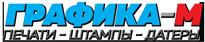 ExpressStamp.ru