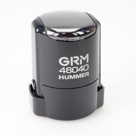 GRM 46040 Hummer Black