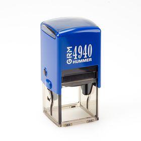 GRM 4940 Hummer, Blue