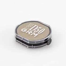 Штемпельная подушка для GRM R50 2Pads, D50 2Pads