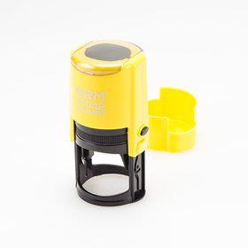 GRM 46042 Hummer - Оснастка для печати в боксе, корпус ABS, жёлтый глянец, д.42 мм.