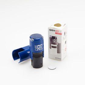 GRM R17 office - сине/чёрный корпус, оснастка для печатей д, 17 мм