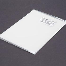 KIMOTO Laserfilm A6 - Матовая пленка для печати негативов на лазерном принтере