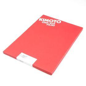 Матовая пленка KIMOTO Laserfilm - А3