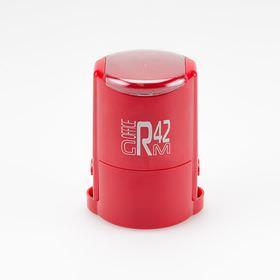 GRM R 42 office+BOX - Black Edition. Автоматическая оснастка для печати, корпус красно-чёрный глянец