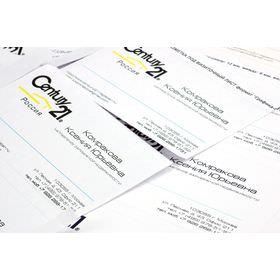 Бланки визитных карточек, матовые, микроперфорация, А4, 200 гр., 10 листов